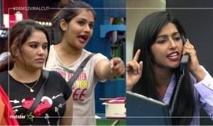 Alina Padikkal, Reshma Rajan and Daya Aswathy returned - bigg boss malayalam season 2