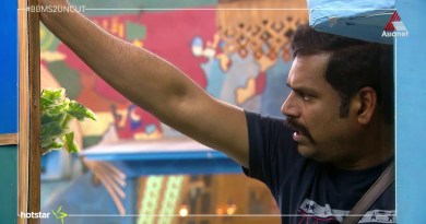 Pradeep Chandran eliminated - bigg boss malayalam 2