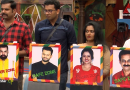 Pradeep or Manju will get eliminated today- bigg boss malayalam 2