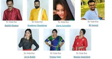 Sixth week nominated contestants - Bigg Boss Malayalam season 2