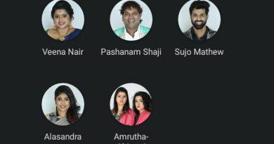 Ninth-week-nominated-contestants-Bigg-Boss-Malayalam-season-2