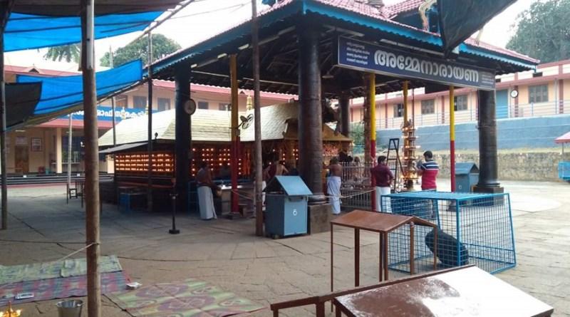 Sree Pariyanampatta Bhagavathy temple - Palakkad | Temples in kerala