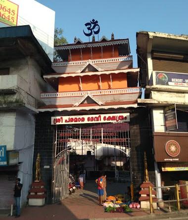 Sree-Paramara-Devi-Temple-Kacheripady-Ernakulam-Temples-of-Kerala