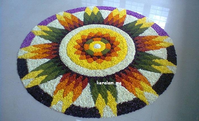 Onam Pookalam Design 99