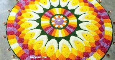 Onam Pookalam Design 68, onam 2020