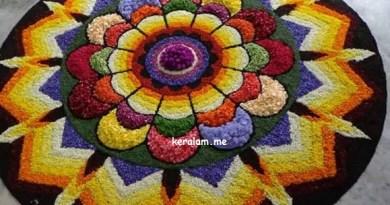 Onam Pookalam Design 100