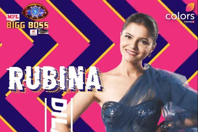 Rubina Dilaik bigg boss 14 contestant