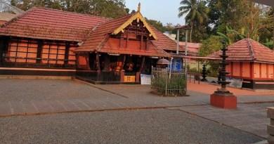 Sree Veerasthanam Viruttanam Bhagavathy Temple