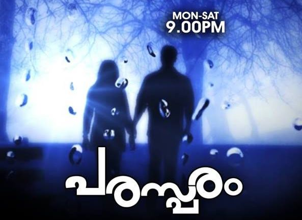 Parasparam Malayalam Television Serial On Asianet