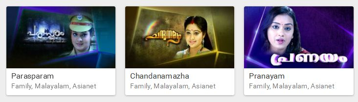 Asianet Serials Online - How can you watch all asianet television serials online
