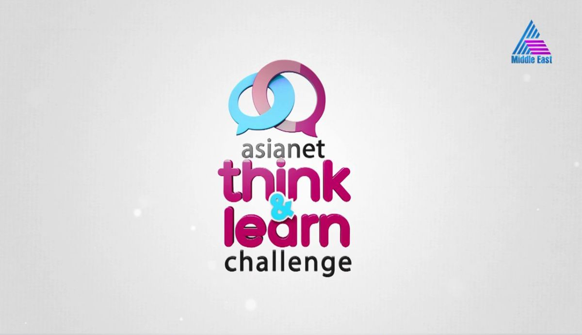 Asianet Think and Learn Challenge - Inter School Quiz Contest for GCC CBSE Schools