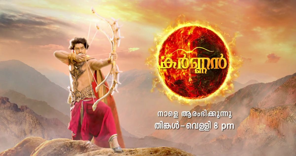 Karnan Malayalam TV Serial On Mazhavil Manorama Channel - Launching on 6th March 2017 at 8.00 P.M