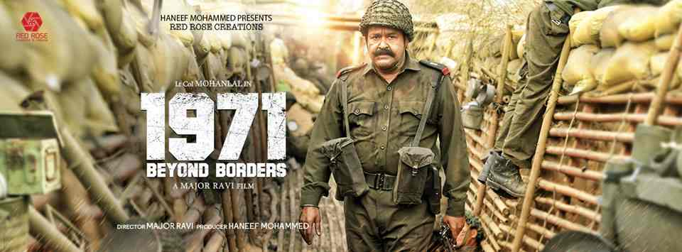 Amrita TV Onam 2017 Movies Are 1971 Beyond Borders, Angamaly Diaries and Ezra