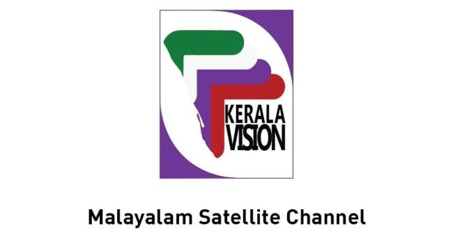 Kerala Vision Satellite Channel Launching On 28th April 2018 at Adlux Convention Centre