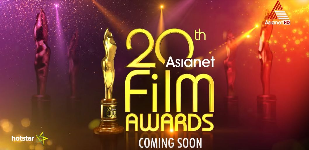 20th Asianet Film Awards 2018 Winners - Images, Telecast Time and Other Details