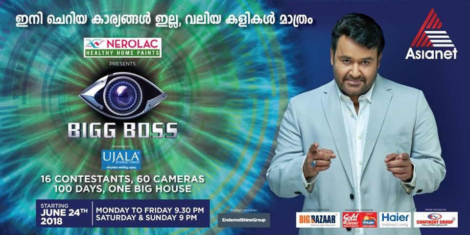 bigg boss malayalam contestants name and profile - 16 celebrities participating