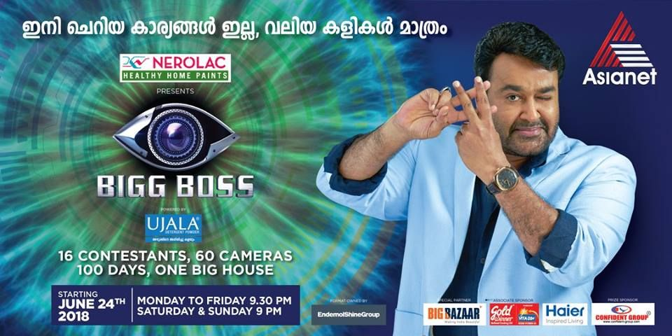 Bigg boss malayalam ratings - launch episode (24 June 2018) earned 10.33 points