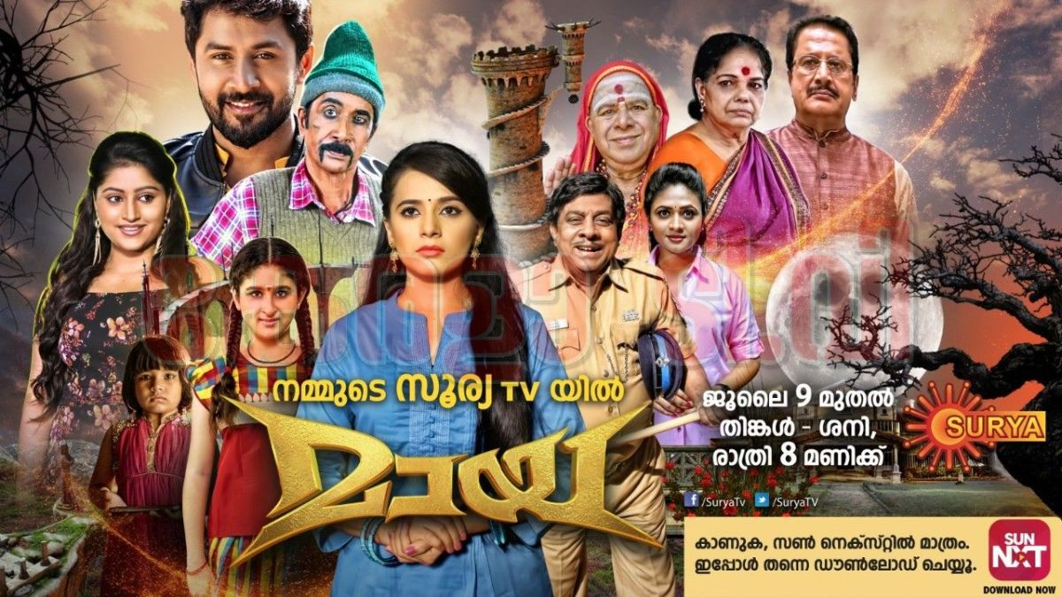 Maya surya tv serial launching on 9th july 2018 , every monday to saturday at 8.00 P.M
