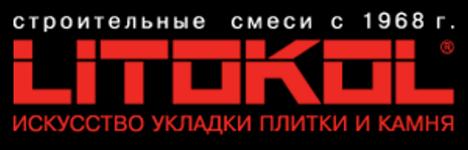 Наши партнеры - LITOKOL