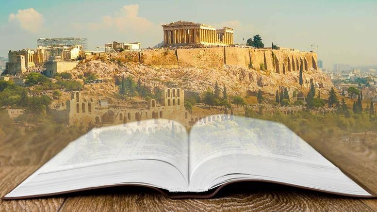 Αποτέλεσμα εικόνας για Παγκόσμια Πρωτεύουσα Βιβλίου για το 2018