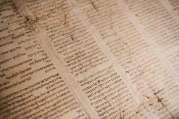 Psaume 62 : étude d'un mot hébreux