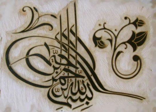 Osmanlıda İktisadi Yapı