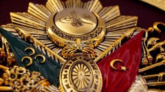 Osmanlı'nın Kuruluş Yıldönümü Kutlu Olsun