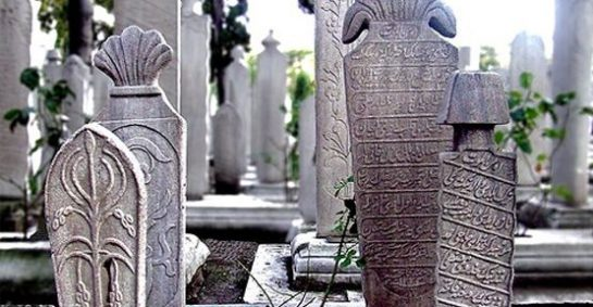 Ebedi Hayata Açılan Kapı - Ölüm