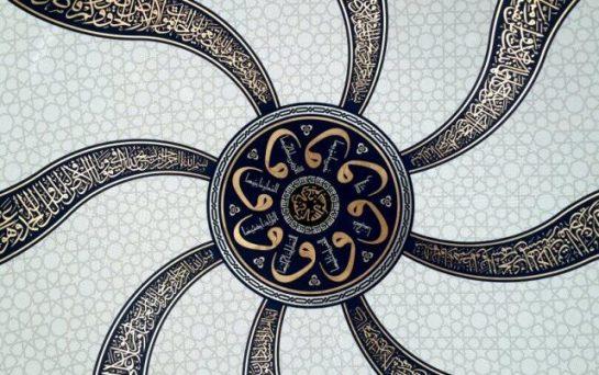 Tahir Bin Hüseyin'in Oğlu Abdullah'a Nasihatleri
