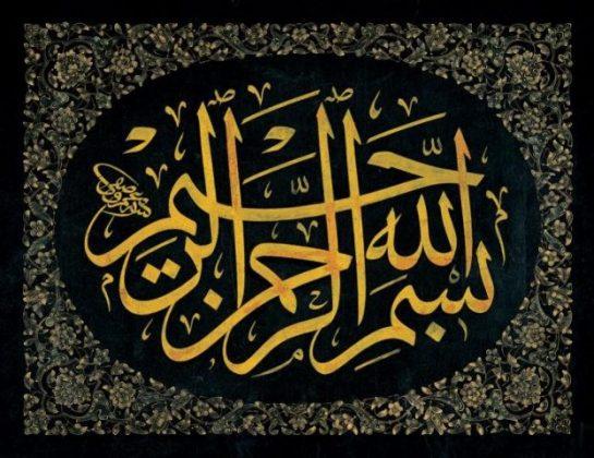 Kibrin İslamdaki Yeri