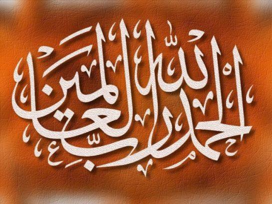 Amr Bin As [r.a] kimdir?