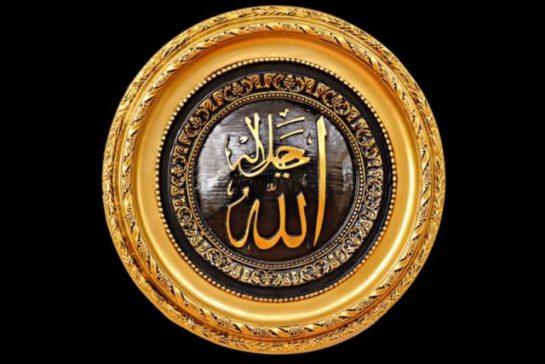 Allah'ın İnsanları Zikretmesi