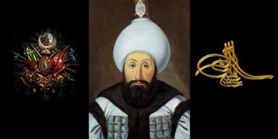 I. Abdülhamit Hân ve Hücre Kasidesi