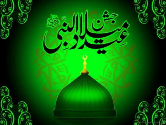 Evrensel Hak Din Yalnız İslam