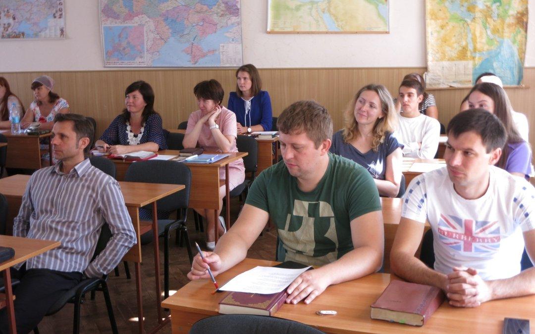 Первая сессия в новом академическом году