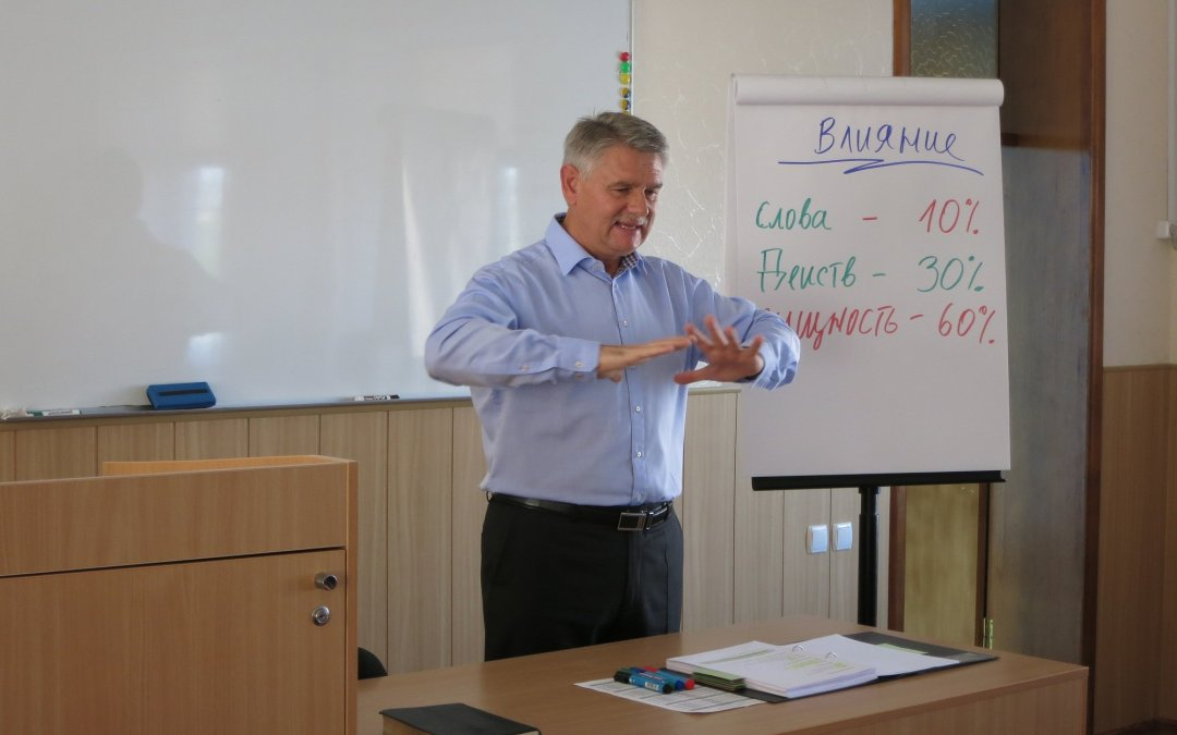 Уроки настоящего лидерства в КЕС