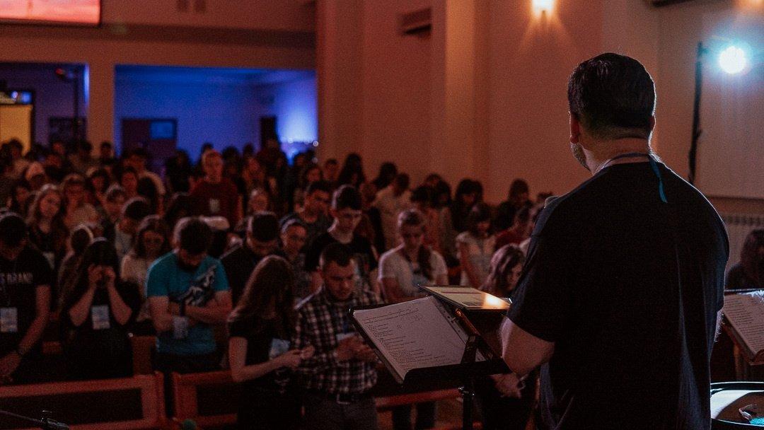 Молодежная конференция Upgrade
