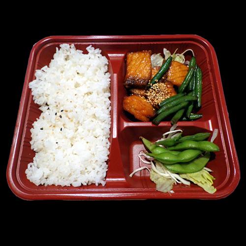 Sake Teriyaki Bento Box