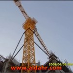 3tt Tower Crane Price for Sale QTZ31 5