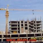 4 Tons Tower Crane Price for Sale in Dubai Qtz40 TC4808