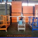 7 5m Platform Aluminium Suspended Platforms