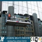 Electric Gondola,Window Cleaning Gondola,Electric Suspended Construction Gondola
