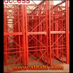 Hoist Rack, Construction Hoist Rack Gear Pinion