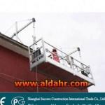 ZLP suspended platform Wire Rope Suspended Platform