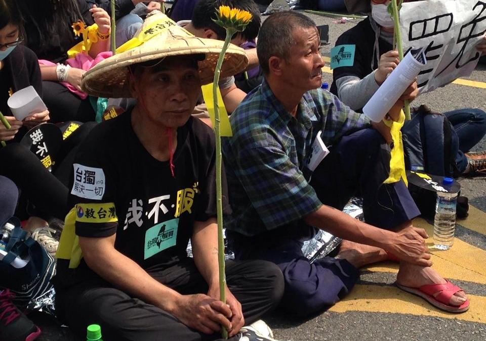 Sunflower Movement Tops Human Rights Report
