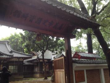 Kagi Shrine (Photo by Chiya Elle)