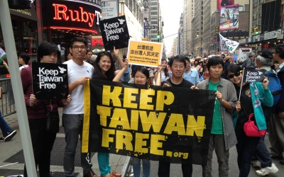 Keep Taiwan Free Annual Rally in New York