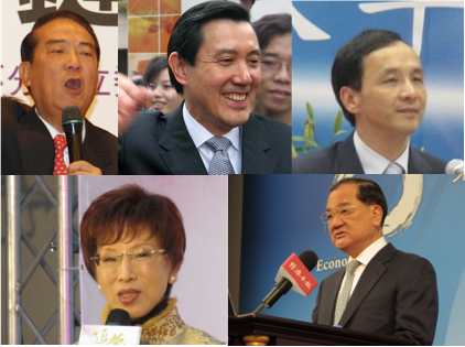 Why the KMT's Old Base is Doomed