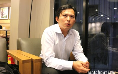 New Power Party Half a Year In: Interview with Huang Kuo-chang