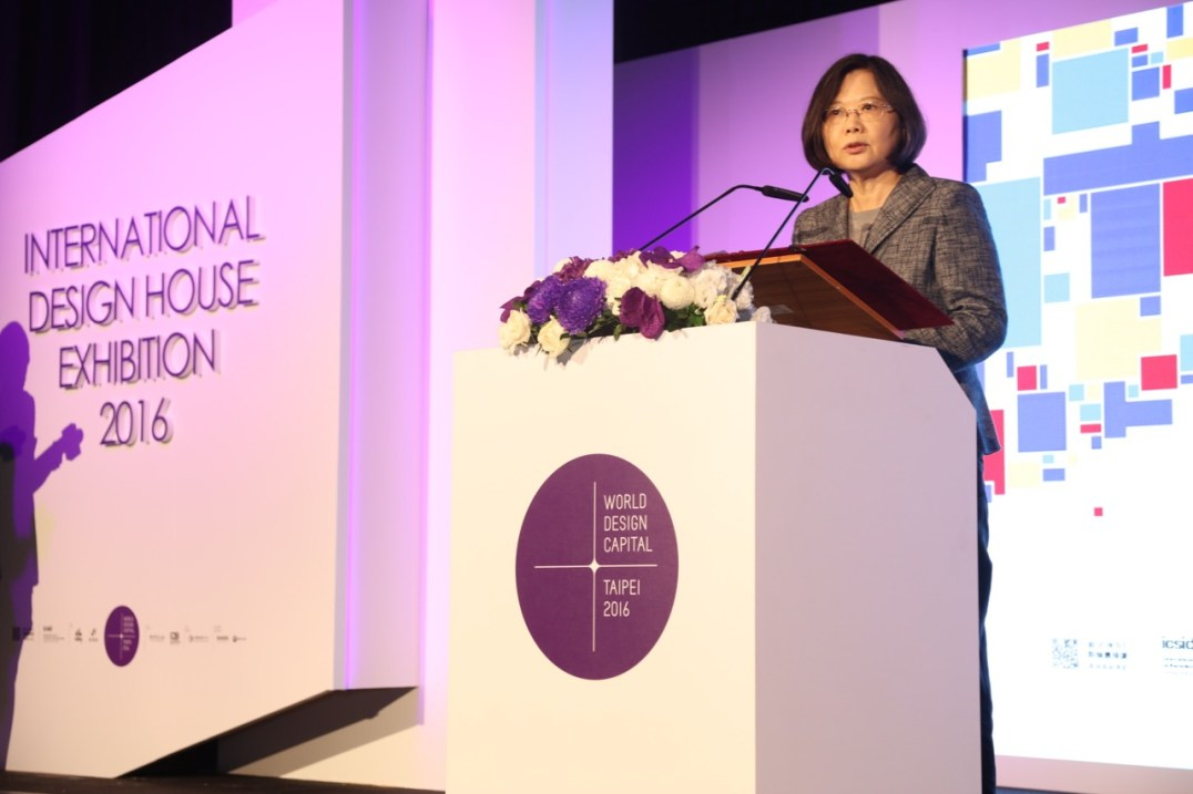 President Tsai Ing-wen at the conference (from DDG PR)